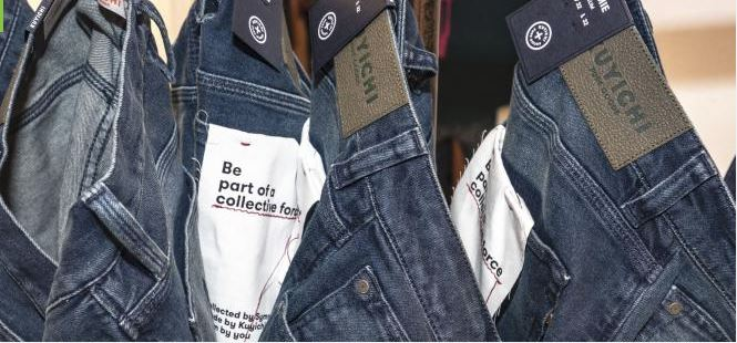Jeans_recycling